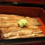 横浜野田岩 - 志ら焼 サッパリした仕上げは天然の特徴 山葵も上質で水々しい