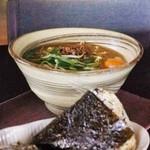 カフェ ユニゾン - 料理写真:沖縄みそ汁そば&おにおば