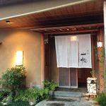 一燈 - お店構え 2015.07.29
