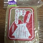道の駅 伊勢本街道 御杖 - 昔こんにゃく 350円