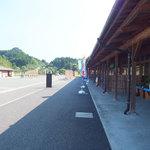 フォンタナの丘かもう - 山奥にある道の駅っぽい施設です。