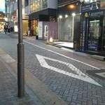 Akasakaajisai - 解りにくいけどここが入口です
