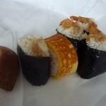伊勢屋 - 美味しい オニギリ