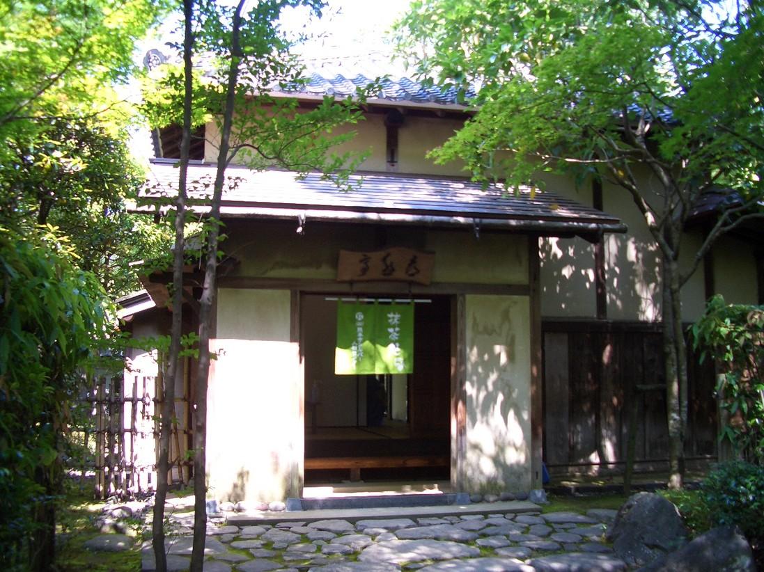 旧細川刑部邸 喜遊亭