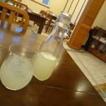 2Plats - ゆずジュース