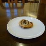 2Plats - オリーブのパイ