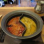 温野菜 - 【夏鍋】蒙古炎鍋だしと北海道 野菜の美味しい熟成カレーだし