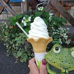 モン・ペシェ・ミニョン - 濃厚ミルクのソフトクリーム