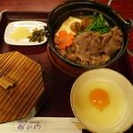 40921220 - 秘伝の割り下で煮込んだ松阪肉一人鍋です。ゼッピン!!旬のお野菜も入ってます。