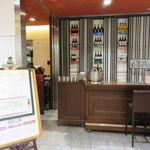 カッフェ・クラシカ - 品川駅ナカのエキュート2階という至便な立地のイタリアン