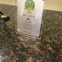 ホテル京阪-2015年は4位