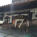Sobafuji - お外から