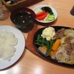 祭り屋 - 和牛バラ肉のジュウジュウ焼きセット¥1,350