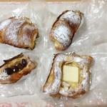 バイカル - ホイップクリームデニッシュとカスタードデニッシュと栗のデニッシュとクリームチーズデニッシュ