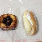 リリオのパン - チェリーデニッシュとメランジェ