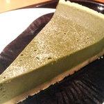 エクセルシオール カフェ - 抹茶チーズケーキ