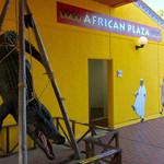 アフリカンプラザ -