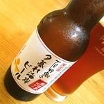 石垣島ビール - 日曜日の一番ビア ♪ 沖縄旅行土産「石垣島の夕暮れ海岸ビール」(^^) 石垣島ビール(株)さんの限定品レッドピルスナー (^^) #ごちそうフォト #ビール #beer