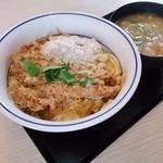 かつや - カツ丼(梅)529円+豚汁108円