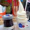Shunkafe - 料理写真:テイクアウトコーヒー豆(150円)とソフトクリーム(300円)