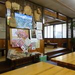 岡村うどん店 -