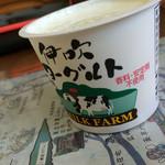 ミルクファーム伊吹 - ヨーグルト140円