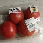道の駅 伊勢本街道 御杖 - 桃太郎トマト 4個 280円(税込)