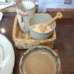 AMI - カフェオレ&お砂糖