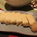 おず smoked和taste - 玉子焼き