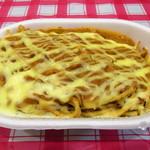フレンド - チーズイタリアン