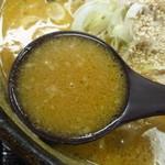煮豚亭 砂馬 - <'15/08/15>茶丸