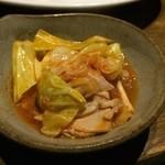 坐・和民 - トマト鍋野菜たっぷり