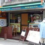 40944547 - ハラルフード対応のインド・ネパールレストラン フルバリ