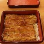 Miyagawahonten - うな重 梅