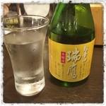 元祖 海鮮市場 えびす丸熊本総本店 - 2軒目突入! 日本酒でカンパーイ( ^ ^ )/□