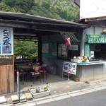 40948101 - 旅館栄吉の食事コーナー