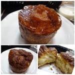 40948892 - *クイニーアマン・・ブルターニュ地方の伝統菓子です。                       生地にバターが練り込まれているのでサクッとした食感。                       グラニュー糖をかけて焼くので、底がカラメル状でパリッとしていますね。