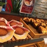La Sofia - パンの店舗
