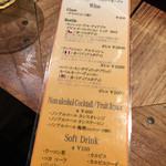40953060 - 飲み物メニュ〜