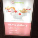 ピンクベリー -