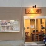 世田谷 砂場 - 代官屋敷に向かうボロ市通り、DSぱぱすの向かいです