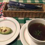 カフェ・ド・ラパン - オードブル&スープ