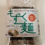 やかん亭 - もずく麺