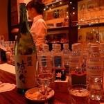 后バー有楽 - 2011/11