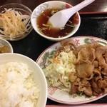 新京 - 焼肉ランチ