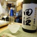 40960215 - 希少な田酒・・。