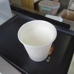 栗駒フーズ - 試飲の牛乳♪