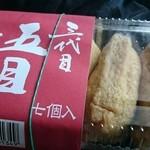 茂蔵 - 五目いなり寿司350円