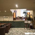 軽井沢倶楽部 ホテル軽井沢1130 - ラウンジ danro