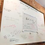 デコ カフェ - スタッフのメッセージボード